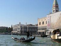 gondola3.jpg